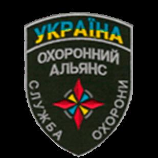 Охранный Альянс